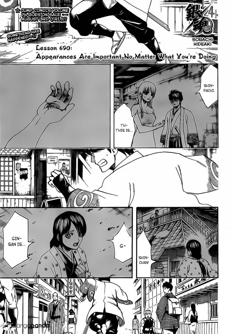 Gintama Chapter, 690 image 001