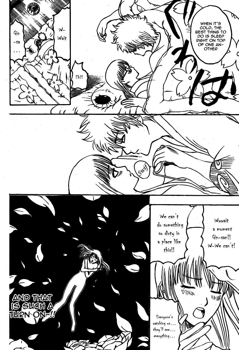 Gintama Chapter, 246 image 013