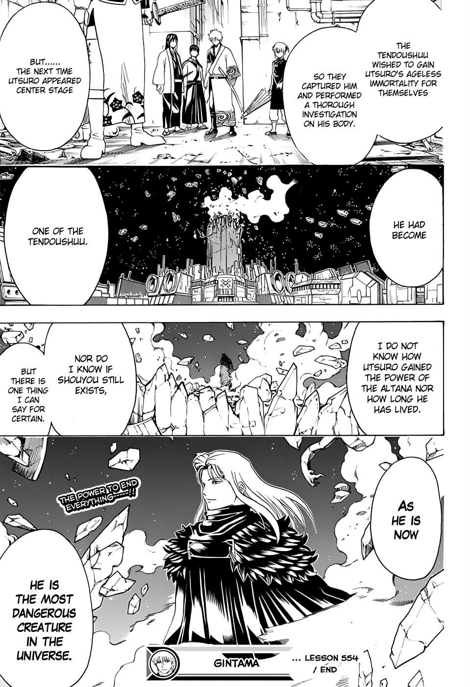 Gintama Chapter, 554 image 018