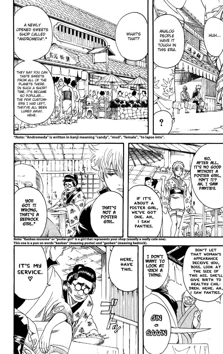 Gintama Chapter, 109 image 003