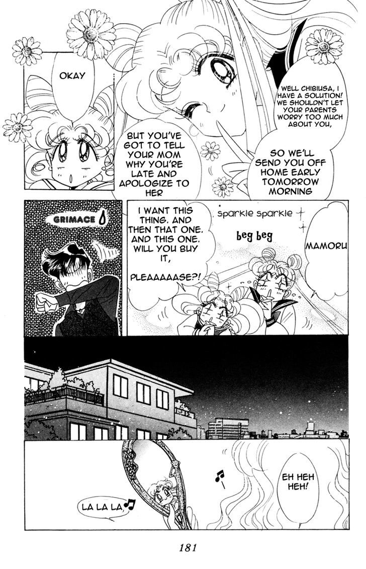 Sailor Moon, Cahpter 39 image 020