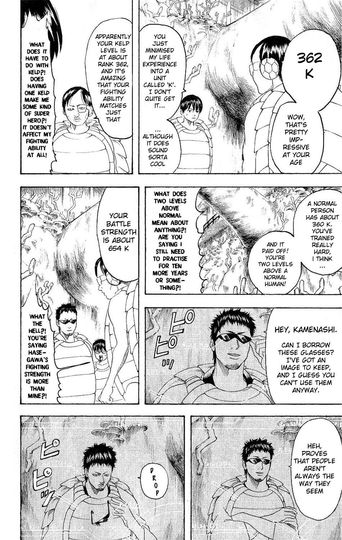 Gintama Chapter, 178 image 004