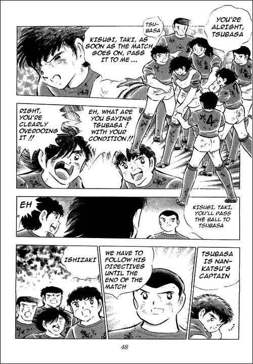 Captain Tsubasa, Chapter 74 image 005