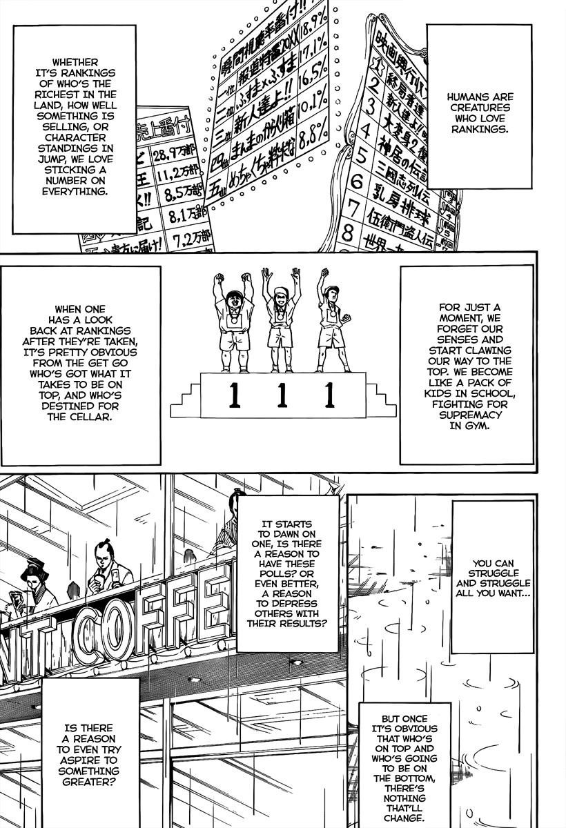Gintama Chapter, 265 image 005