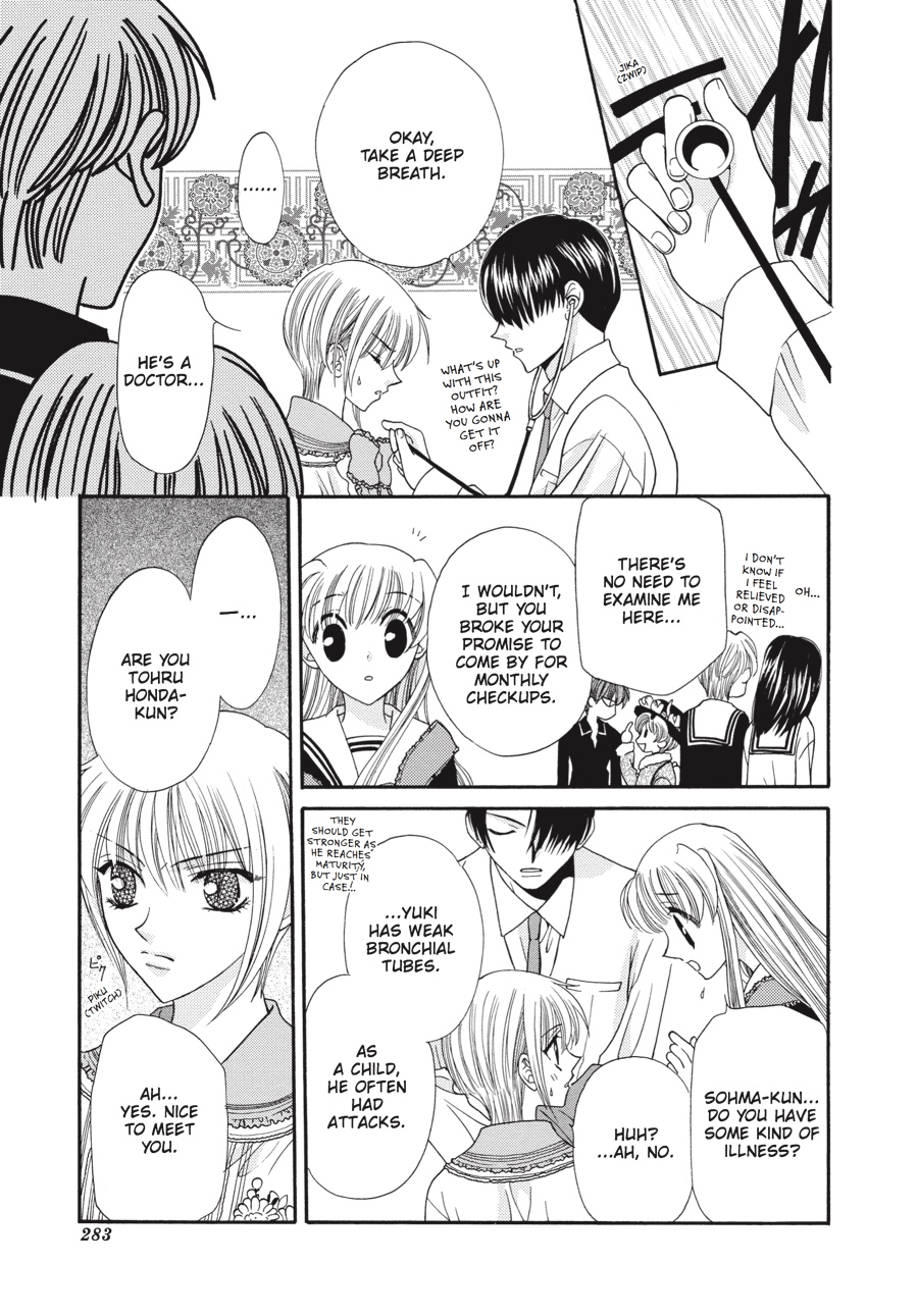 Fruits Basket, Chapter 9 image 011