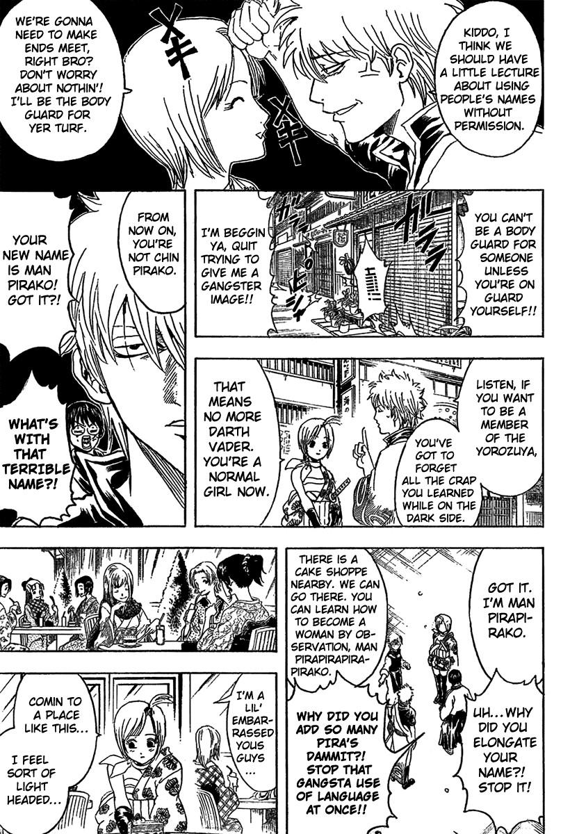 Gintama Chapter, 297 image 014