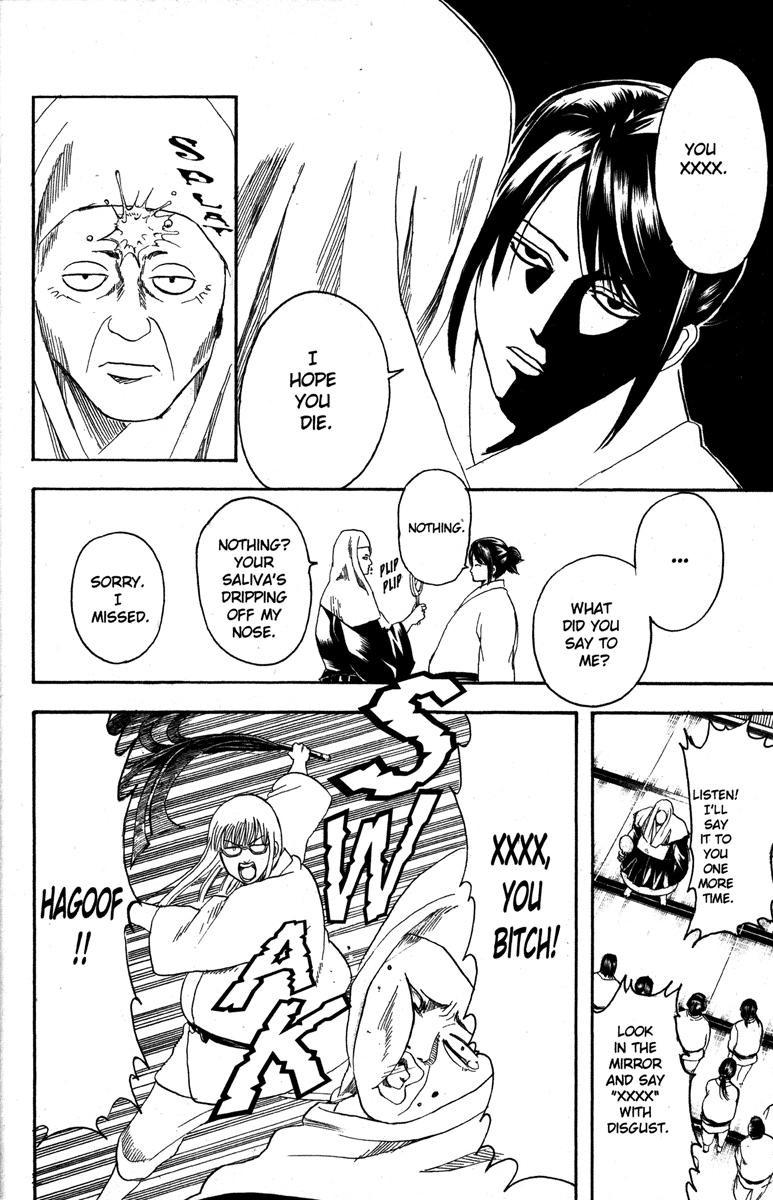 Gintama Chapter, 156 image 014
