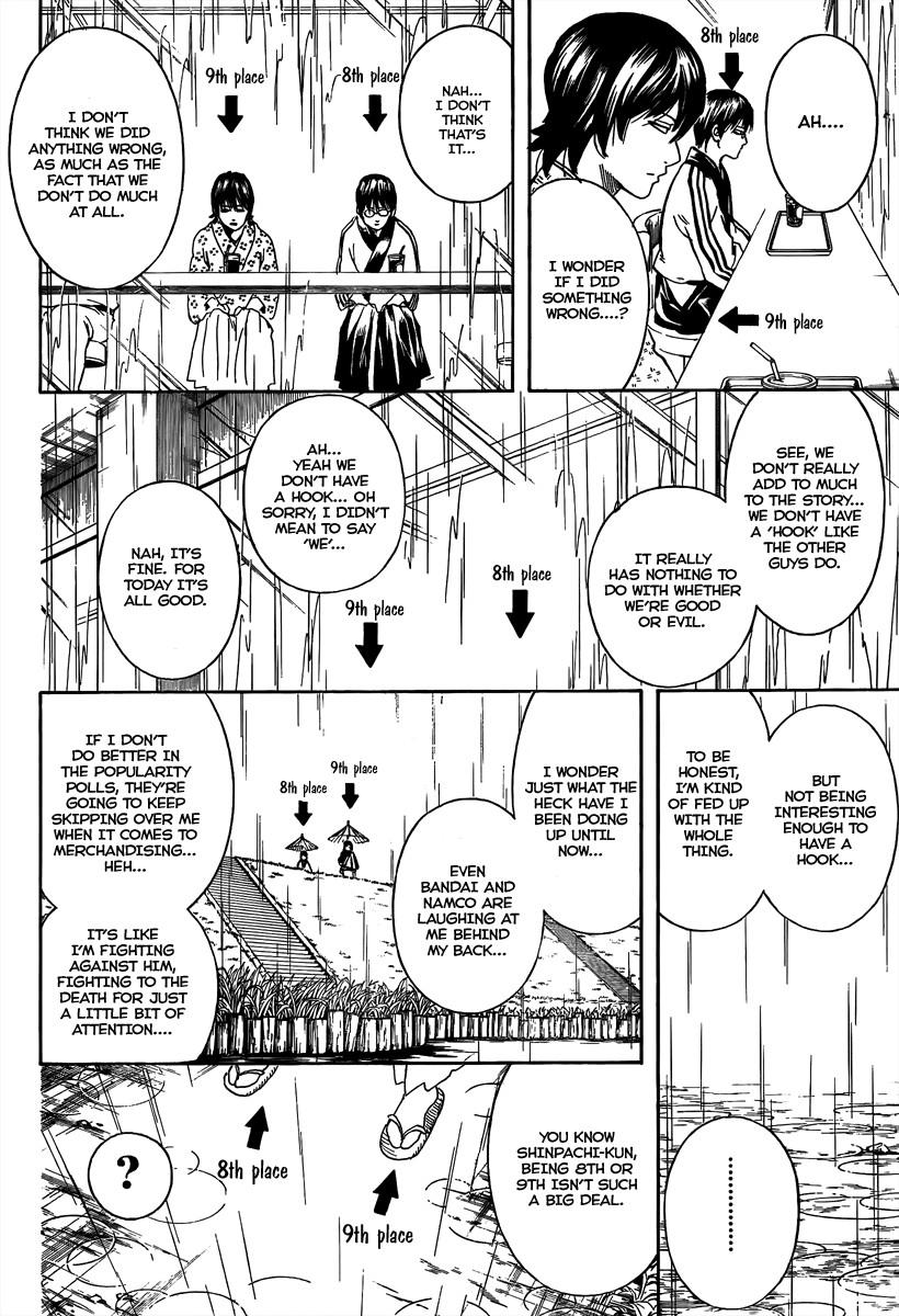 Gintama Chapter, 265 image 008