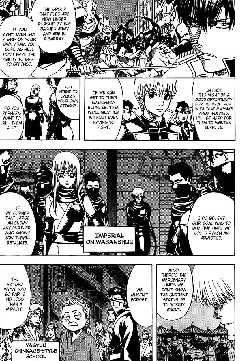 Gintama Chapter, 628 image 003