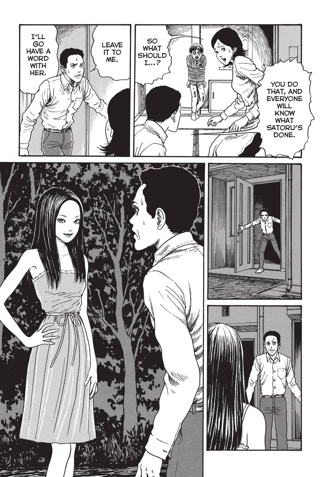 Tomie, Chapter 14 image 031