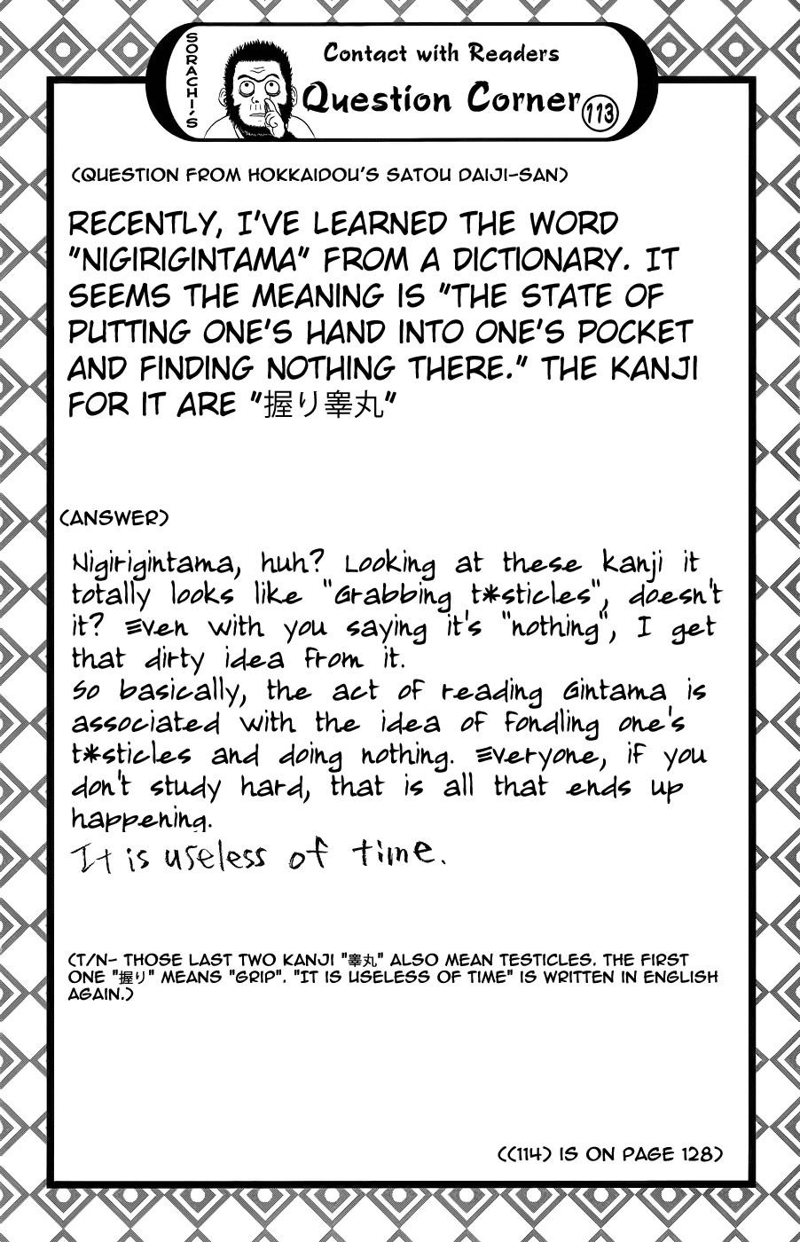Gintama Chapter, 357 image 020