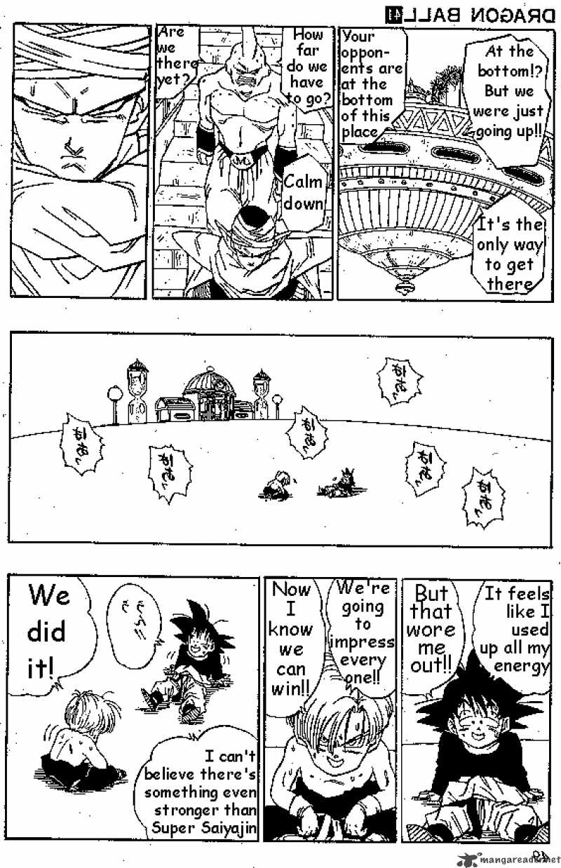 Dragon Ball, Chapter 490 image 002