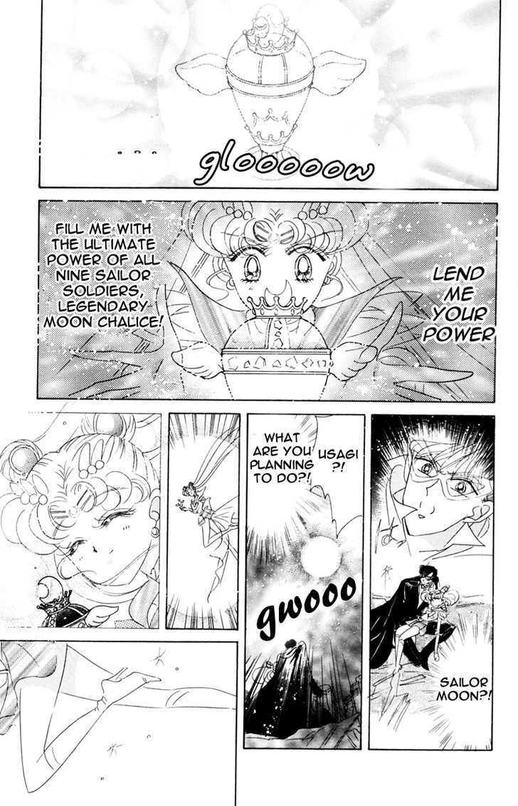 Sailor Moon, Cahpter 37 image 024