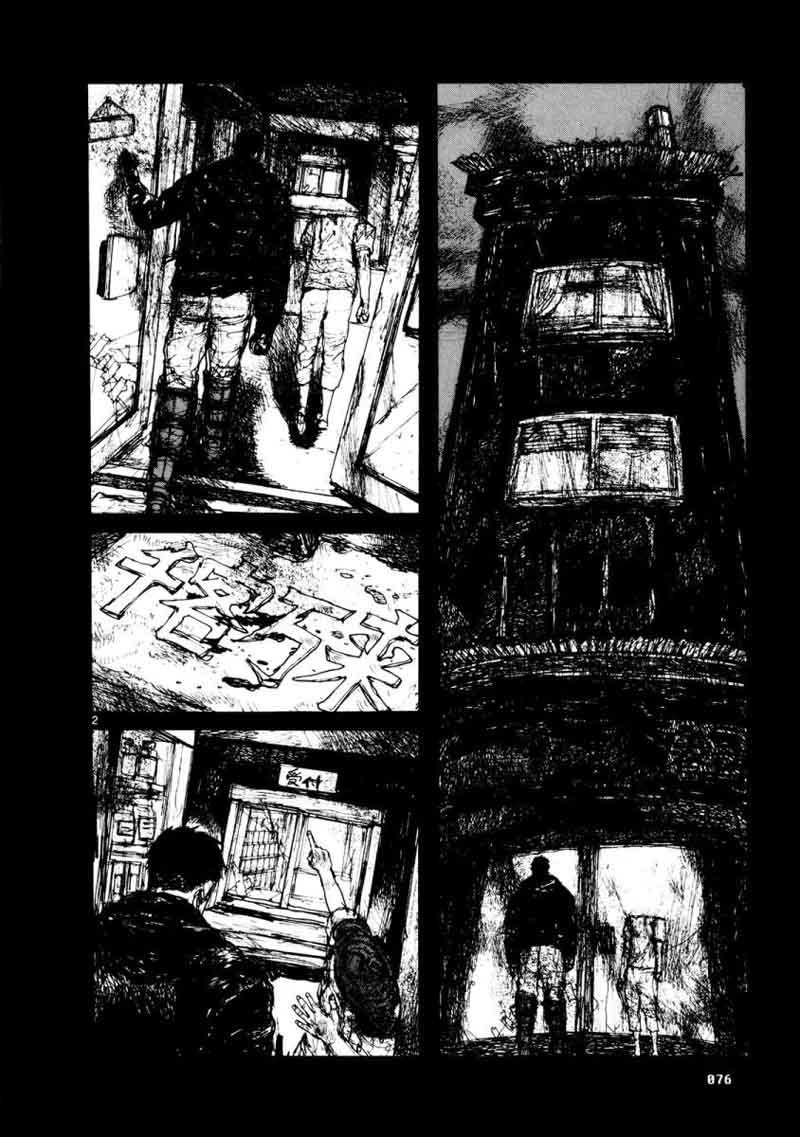 Dorohedoro, Chapter 77 image 002