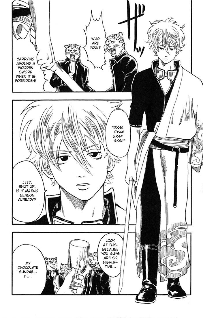 Gintama Chapter, 1 image 011