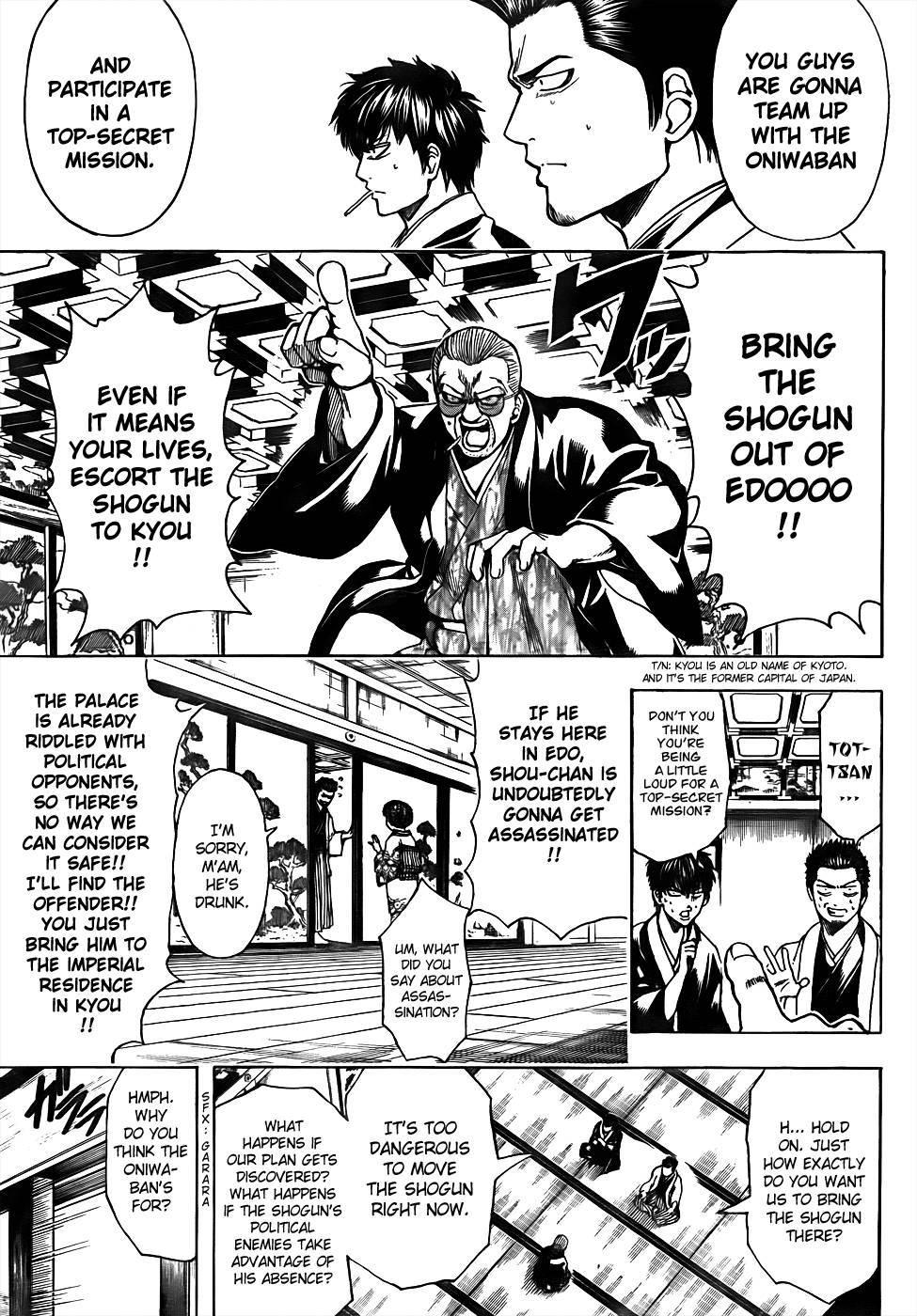 Gintama Chapter, 502 image 011