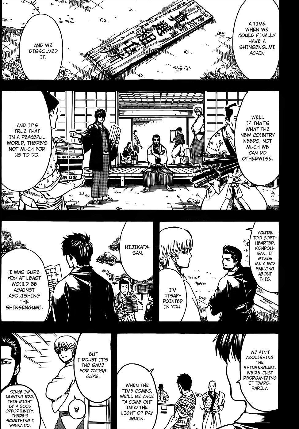 Gintama Chapter, 692 image 011
