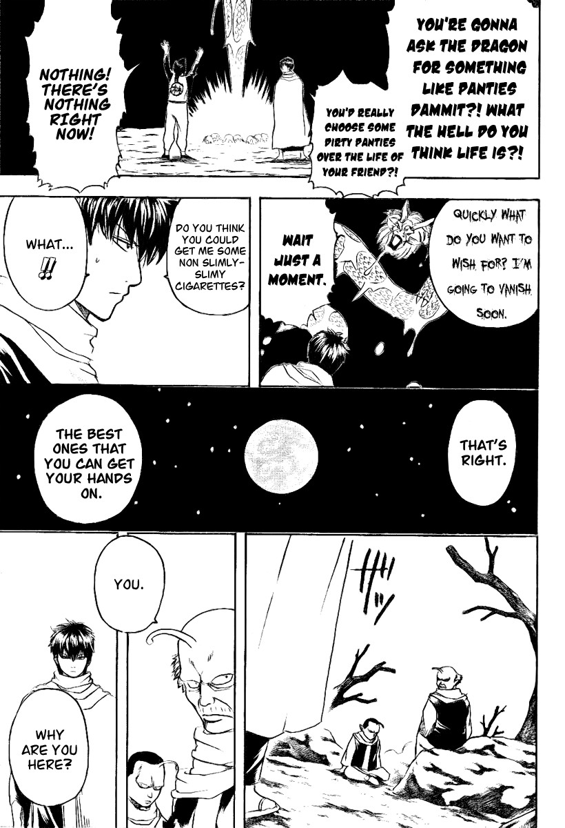 Gintama Chapter, 202 image 018