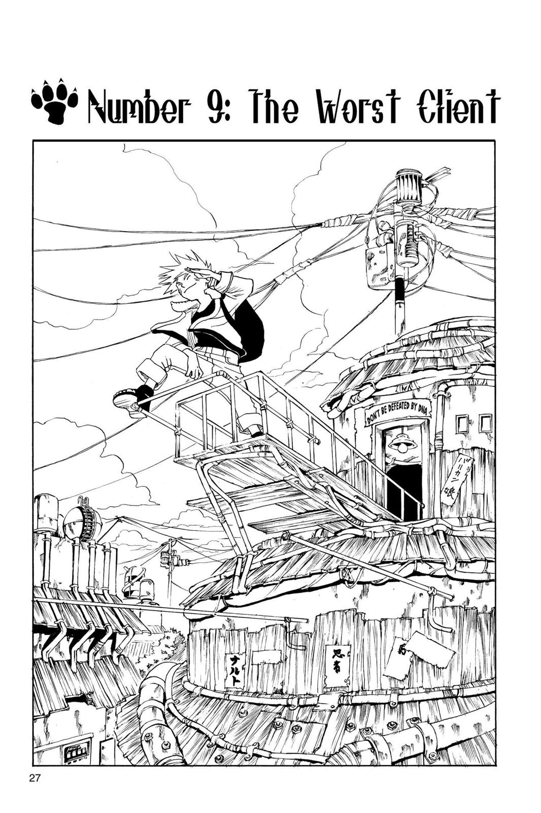 Naruto, Chapter 9 image 001