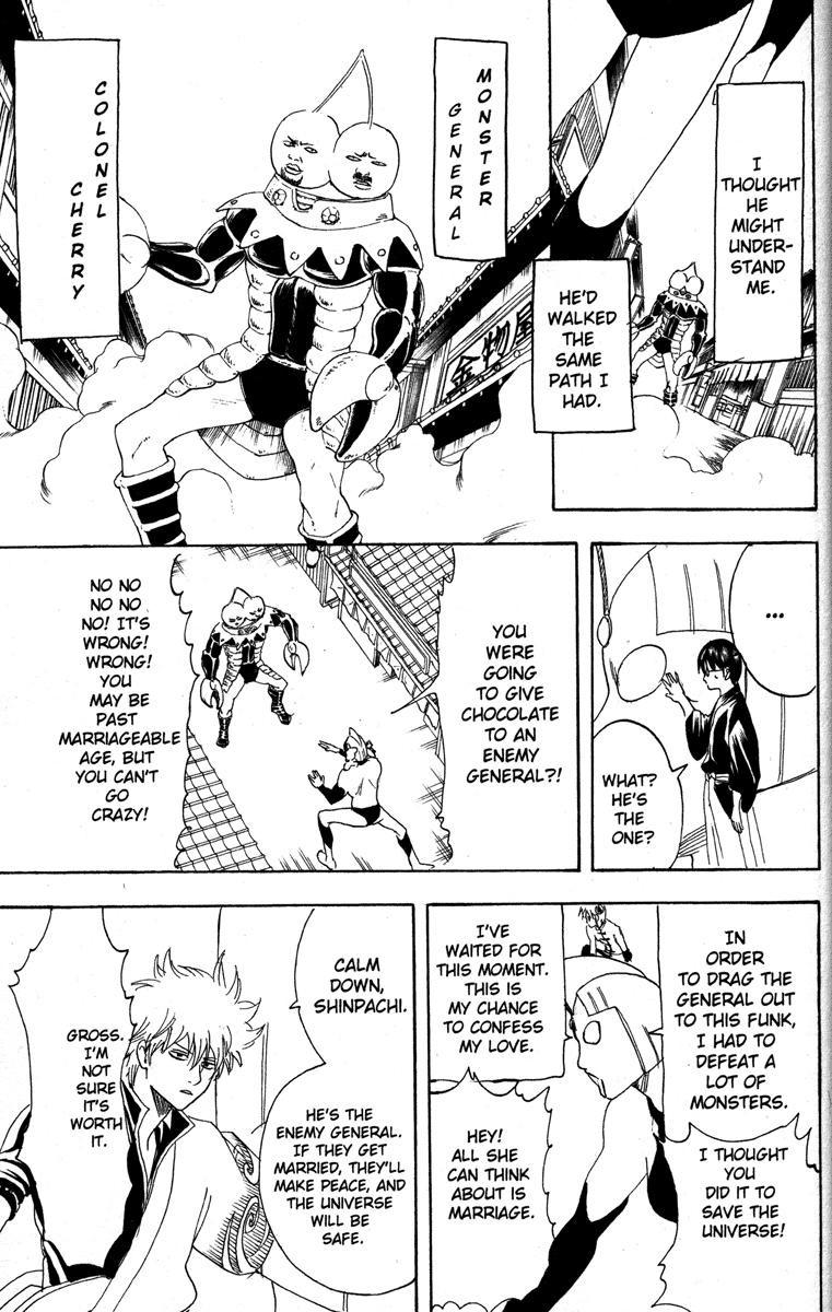 Gintama Chapter, 151 image 013