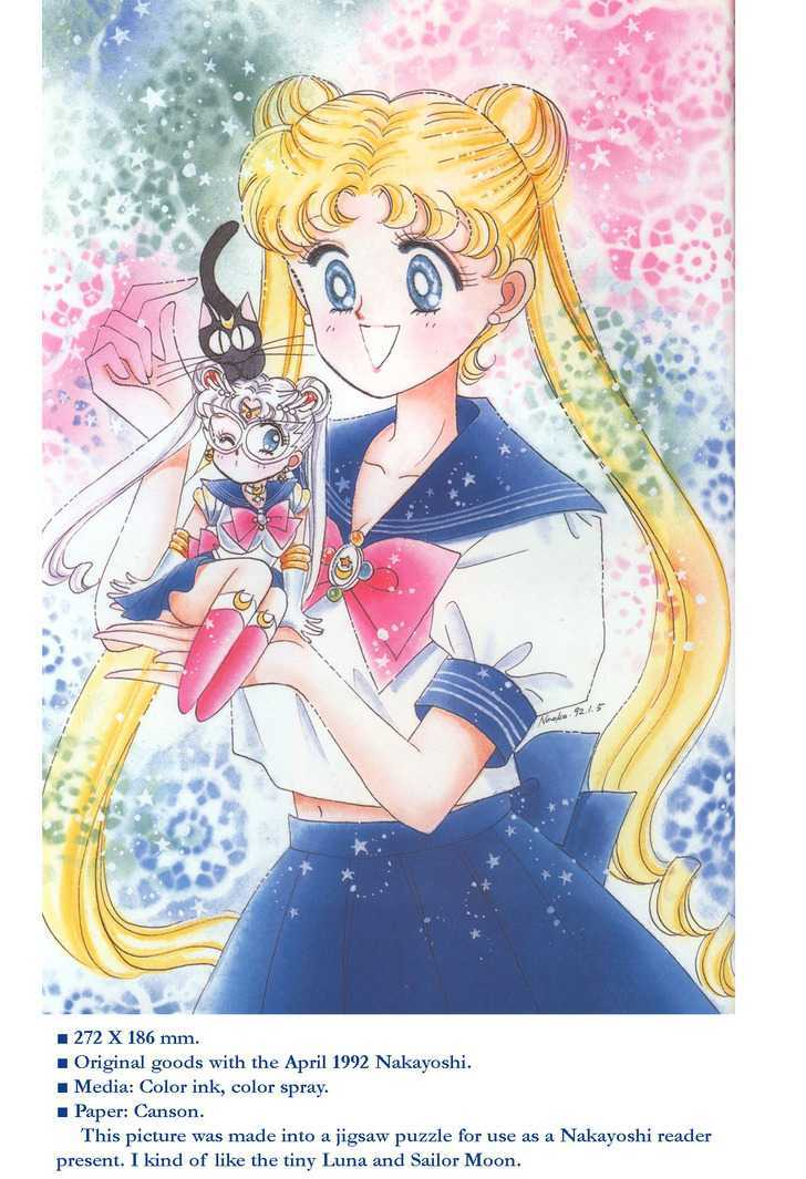 Sailor Moon, Cahpter 1 image 042