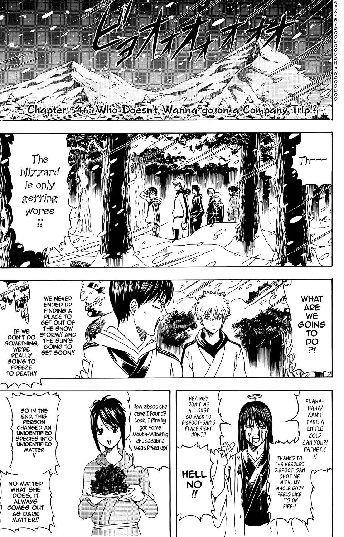 Gintama Chapter, 346 image 001