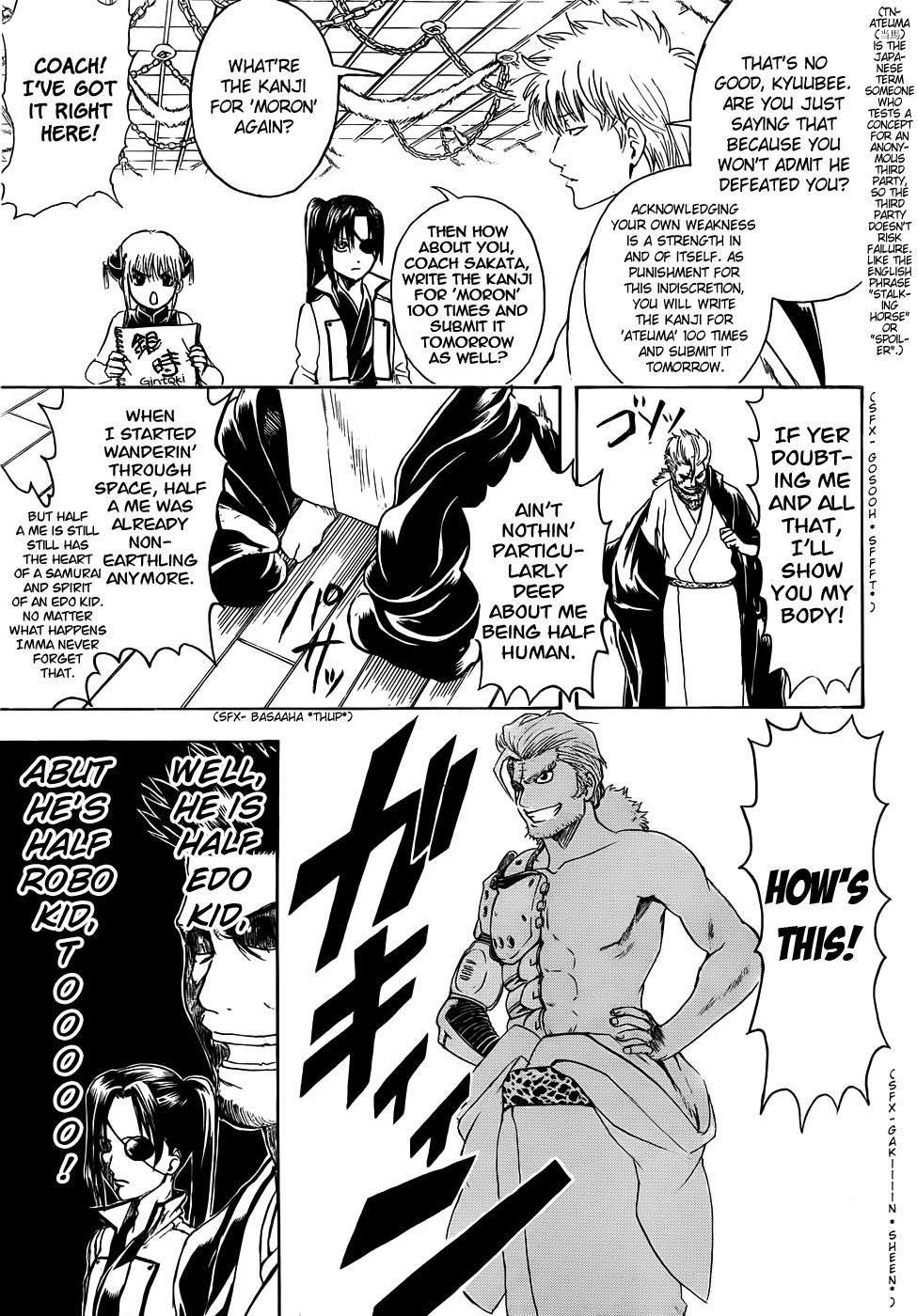 Gintama Chapter, 404 image 005