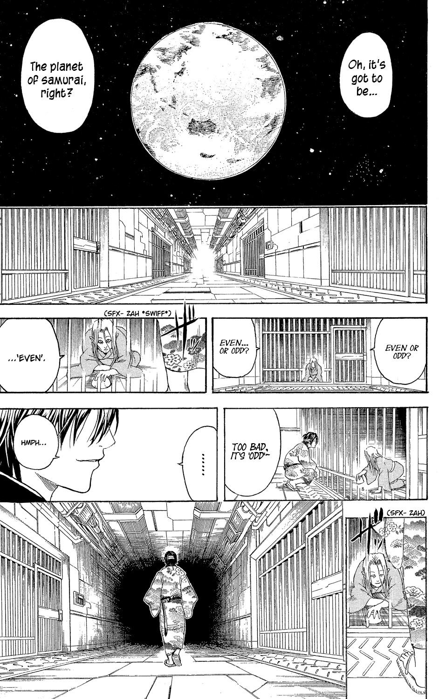 Gintama Chapter, 311 image 019