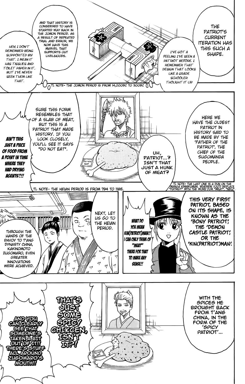 Gintama Chapter, 332 image 007