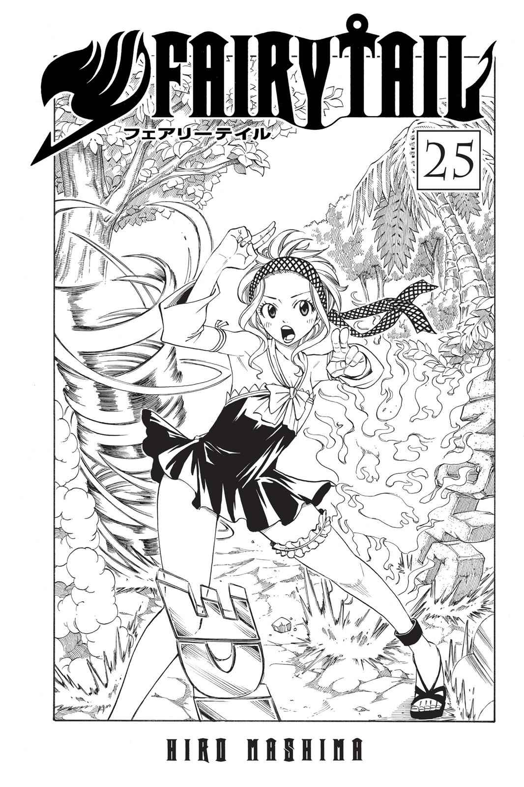 Chapter 205 image 003