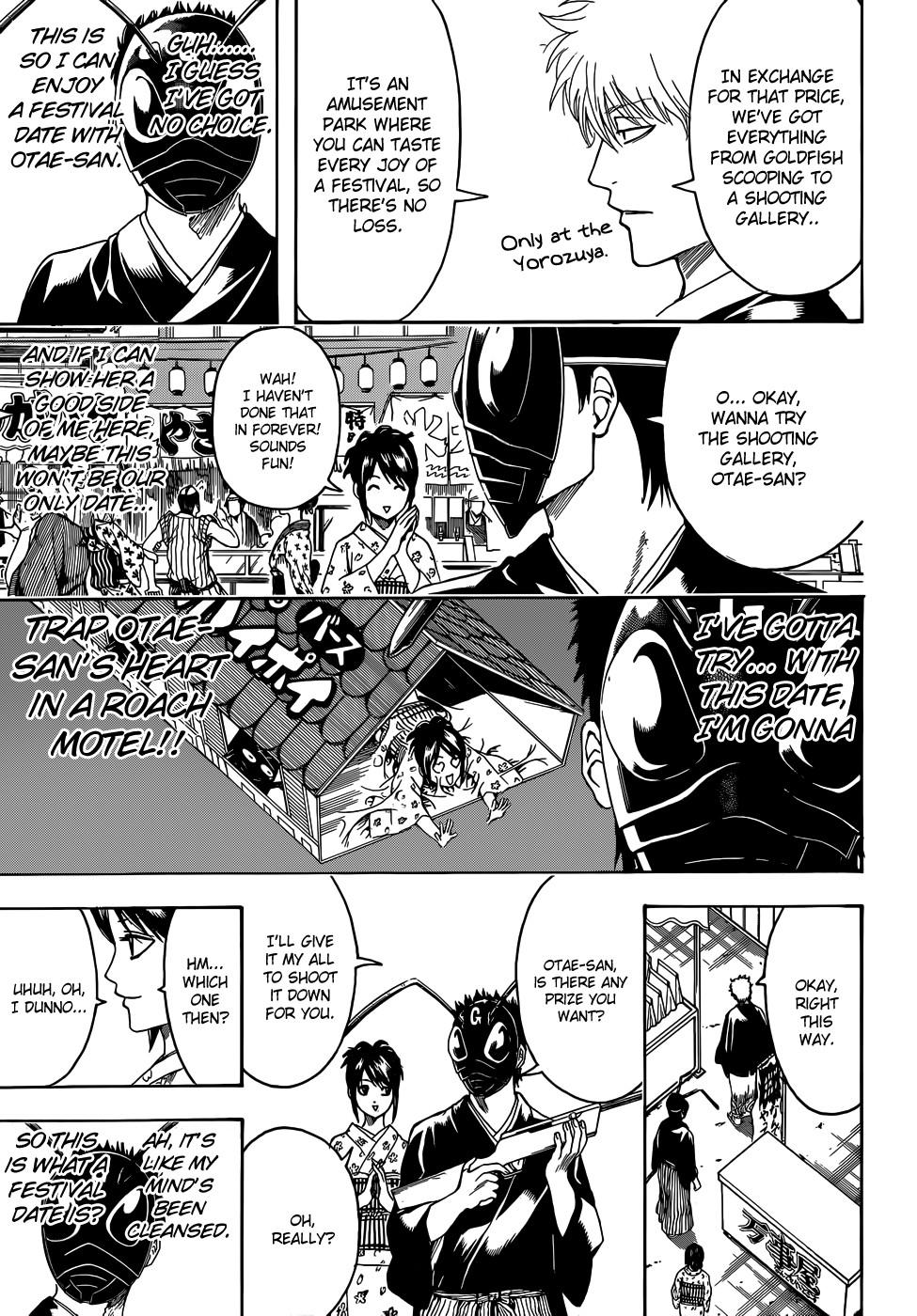 Gintama Chapter, 460 image 011