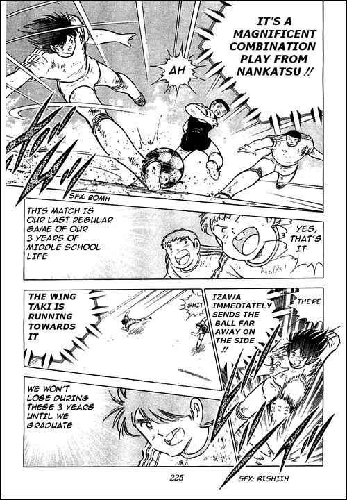 Captain Tsubasa, Chapter 80 image 023