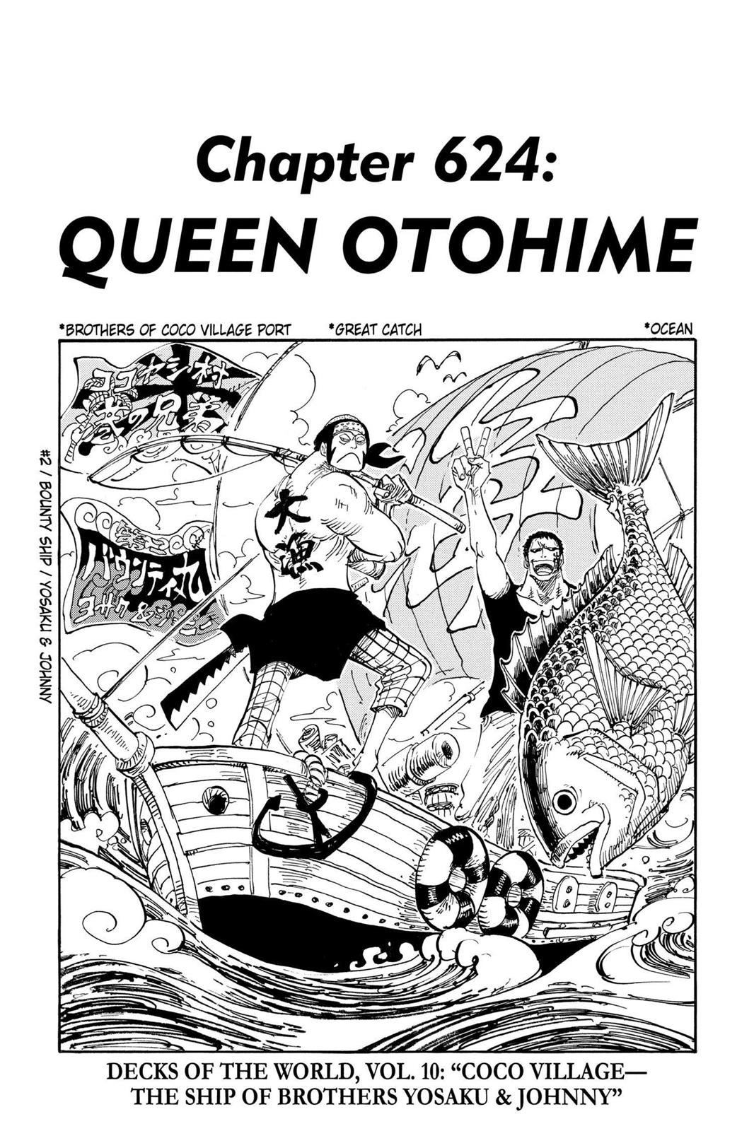 One Piece, Chapter 624 image 001