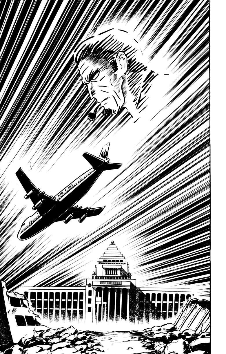 Devilman, Chapter 4 image 158