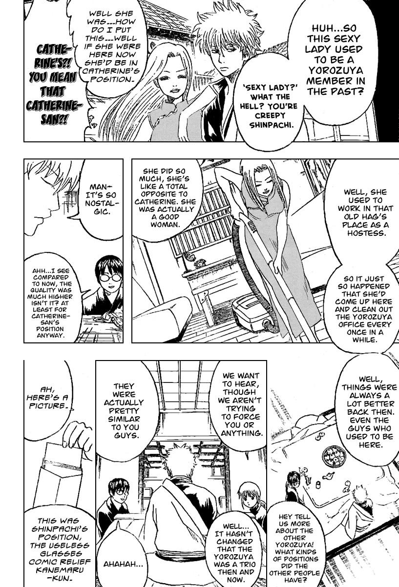 Gintama Chapter, 195 image 007