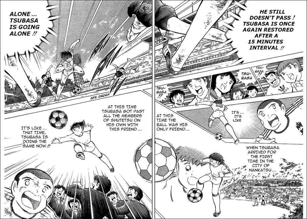 Captain Tsubasa, Chapter 82 image 007