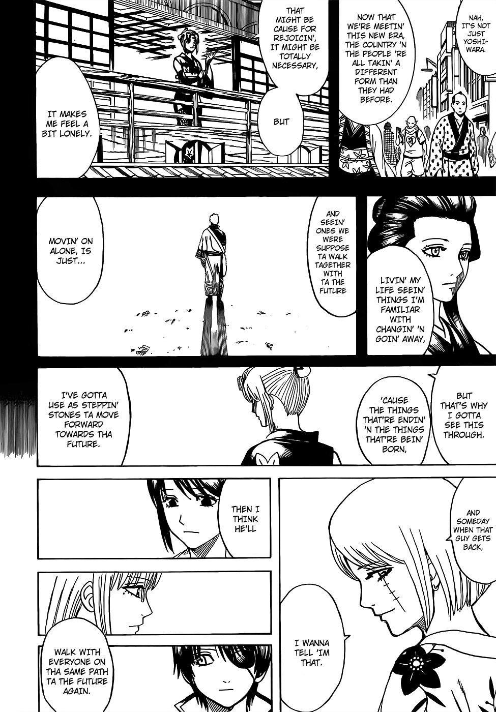 Gintama Chapter, 686 image 014