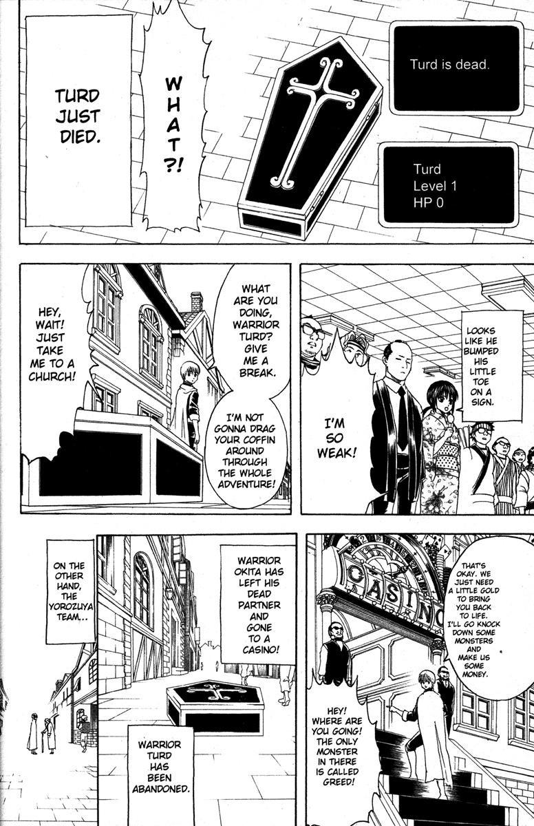 Gintama Chapter, 149 image 012
