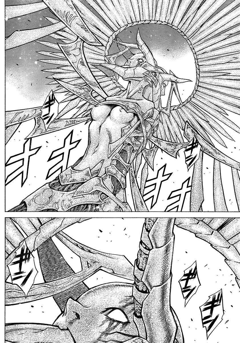 Claymore, Chapter 96 image 028