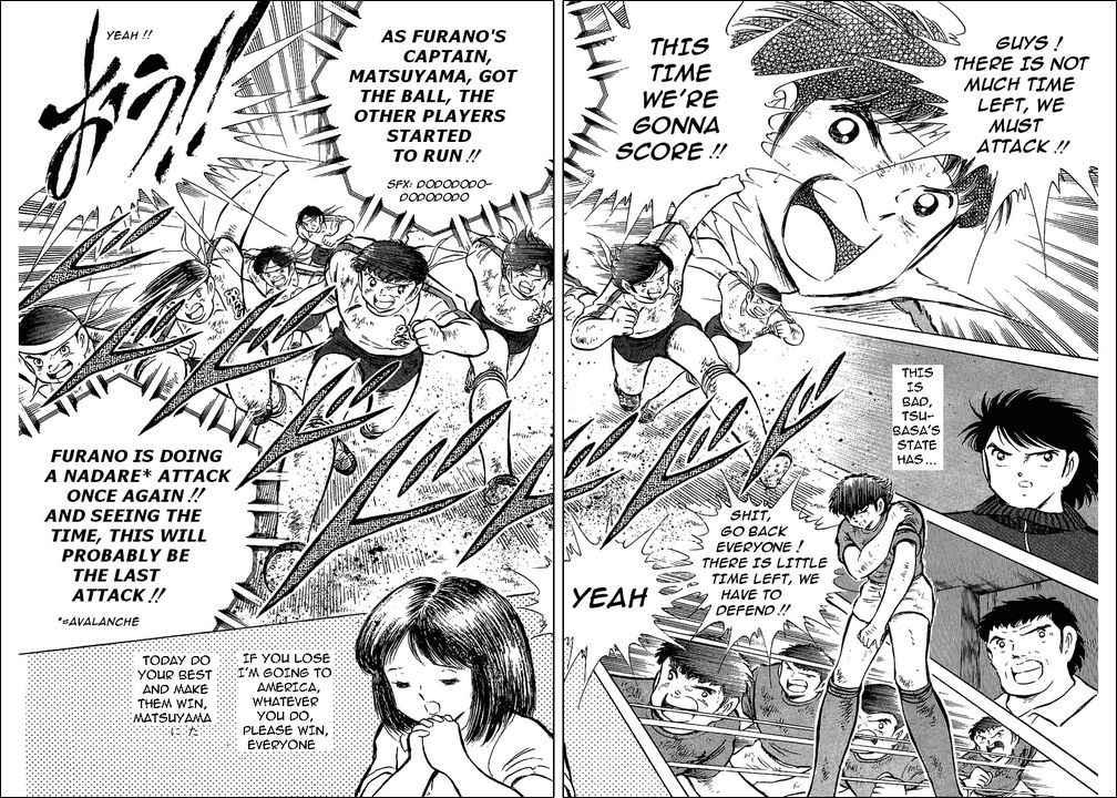 Captain Tsubasa, Chapter 73 image 015