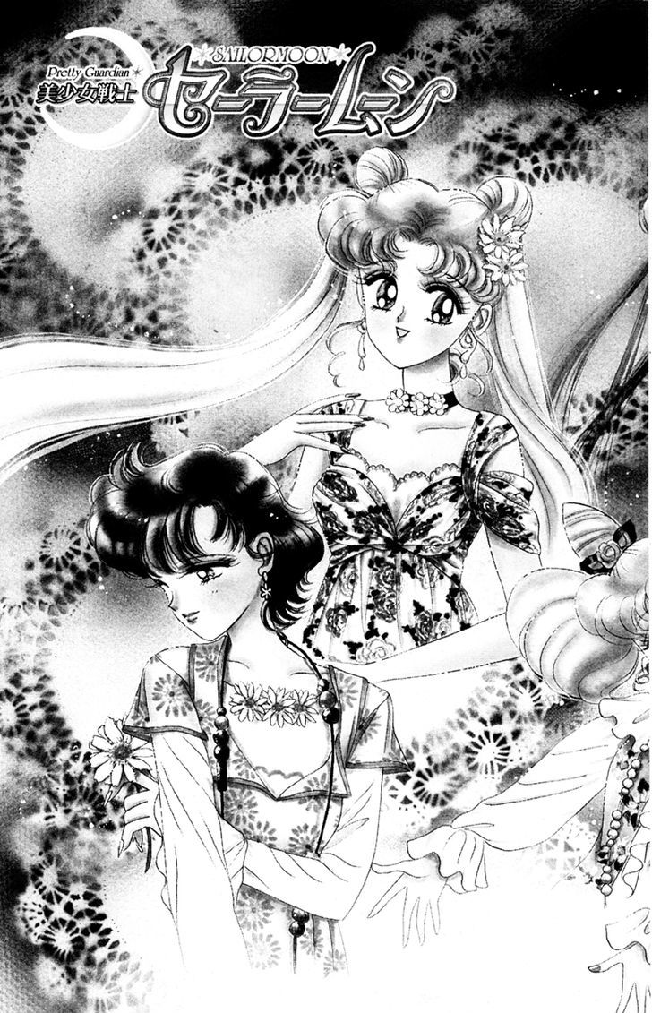 Sailor Moon, Cahpter 39 image 002