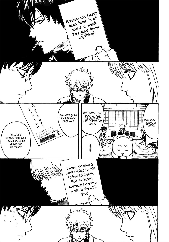 Gintama Chapter, 294 image 011