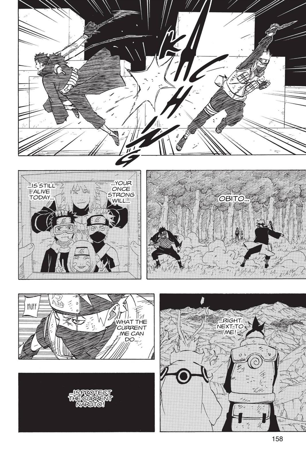 Naruto, Chapter 636 image 006