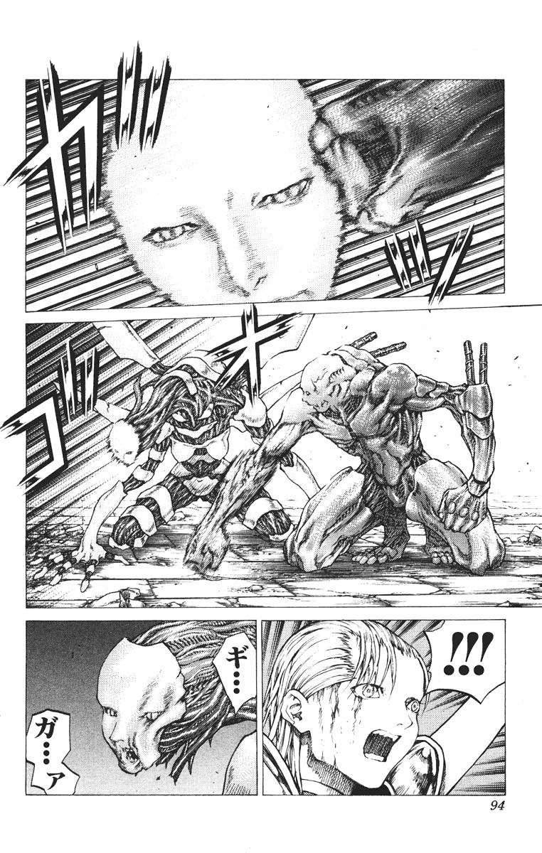 Claymore, Chapter 42 image 022
