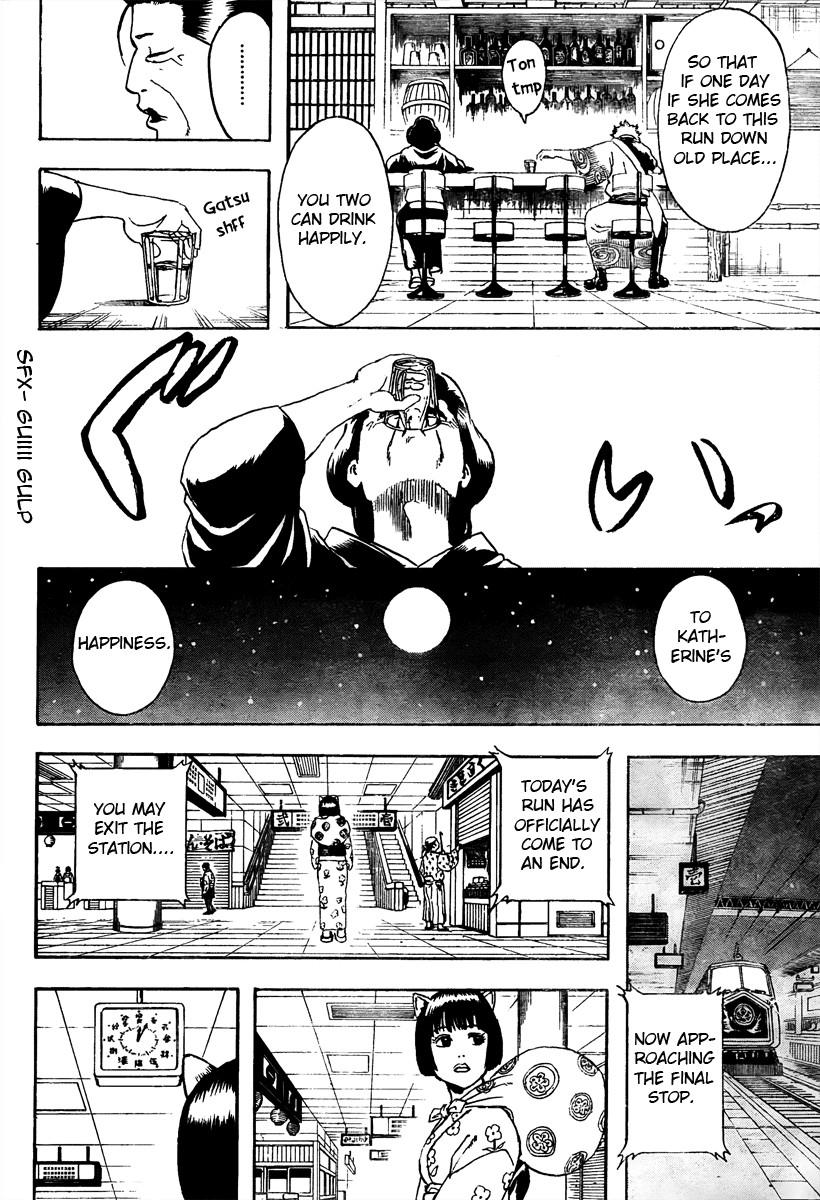 Gintama Chapter, 296 image 017