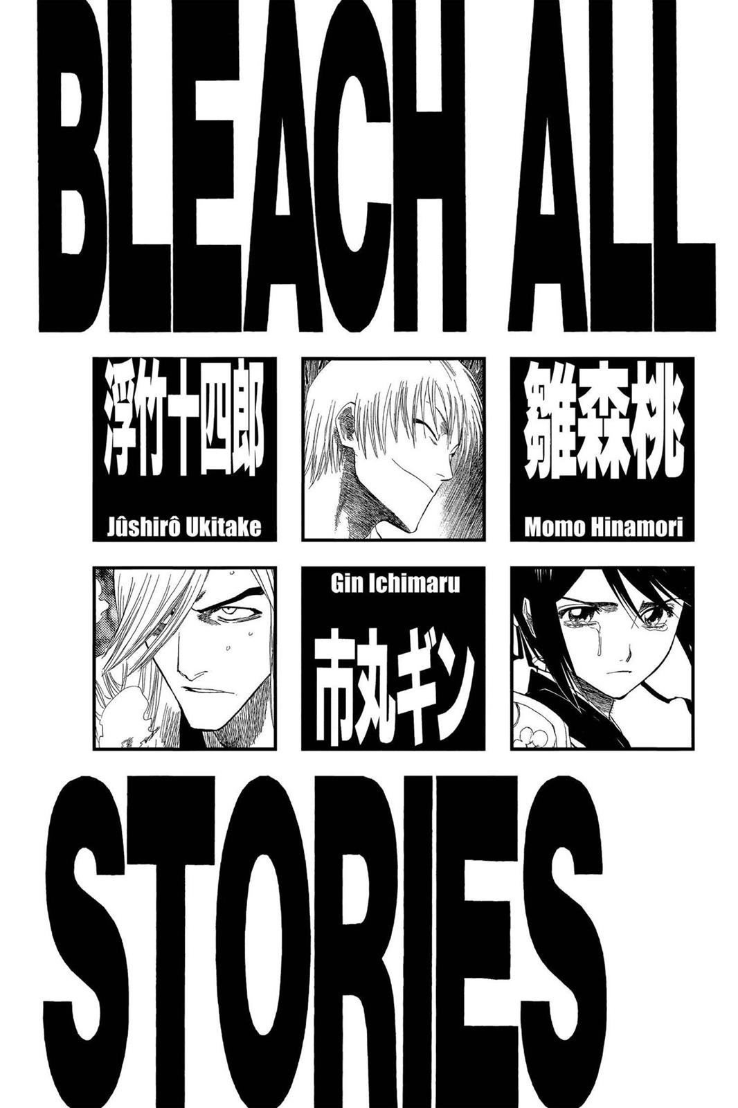 Bleach, Chapter 131 image 006