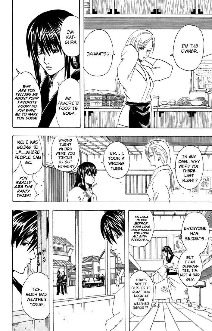 Gintama Chapter, 55 image 007