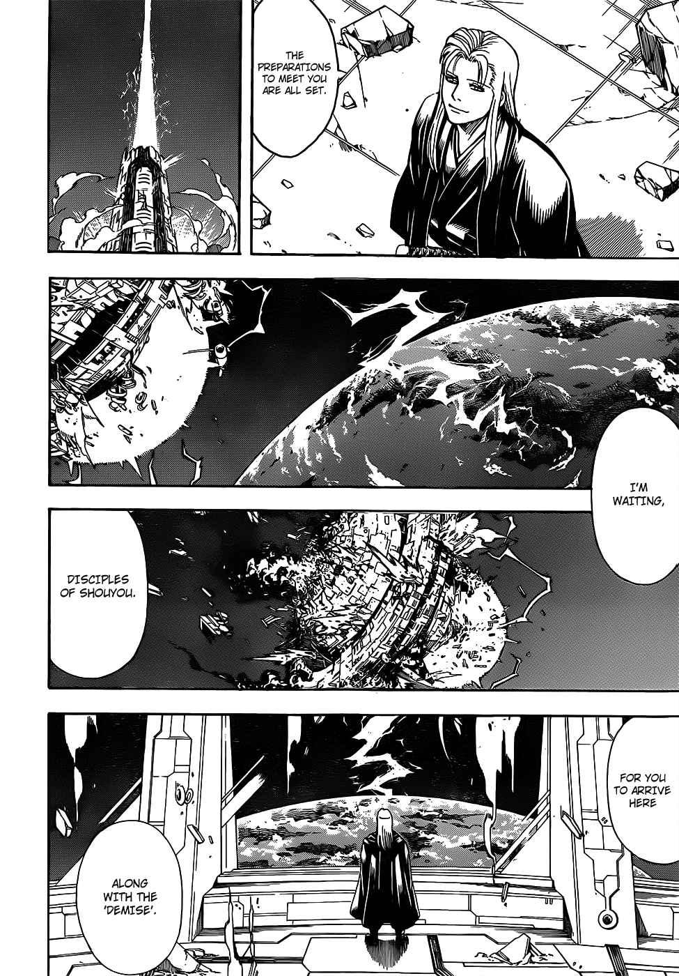 Gintama Chapter, 654 image 014