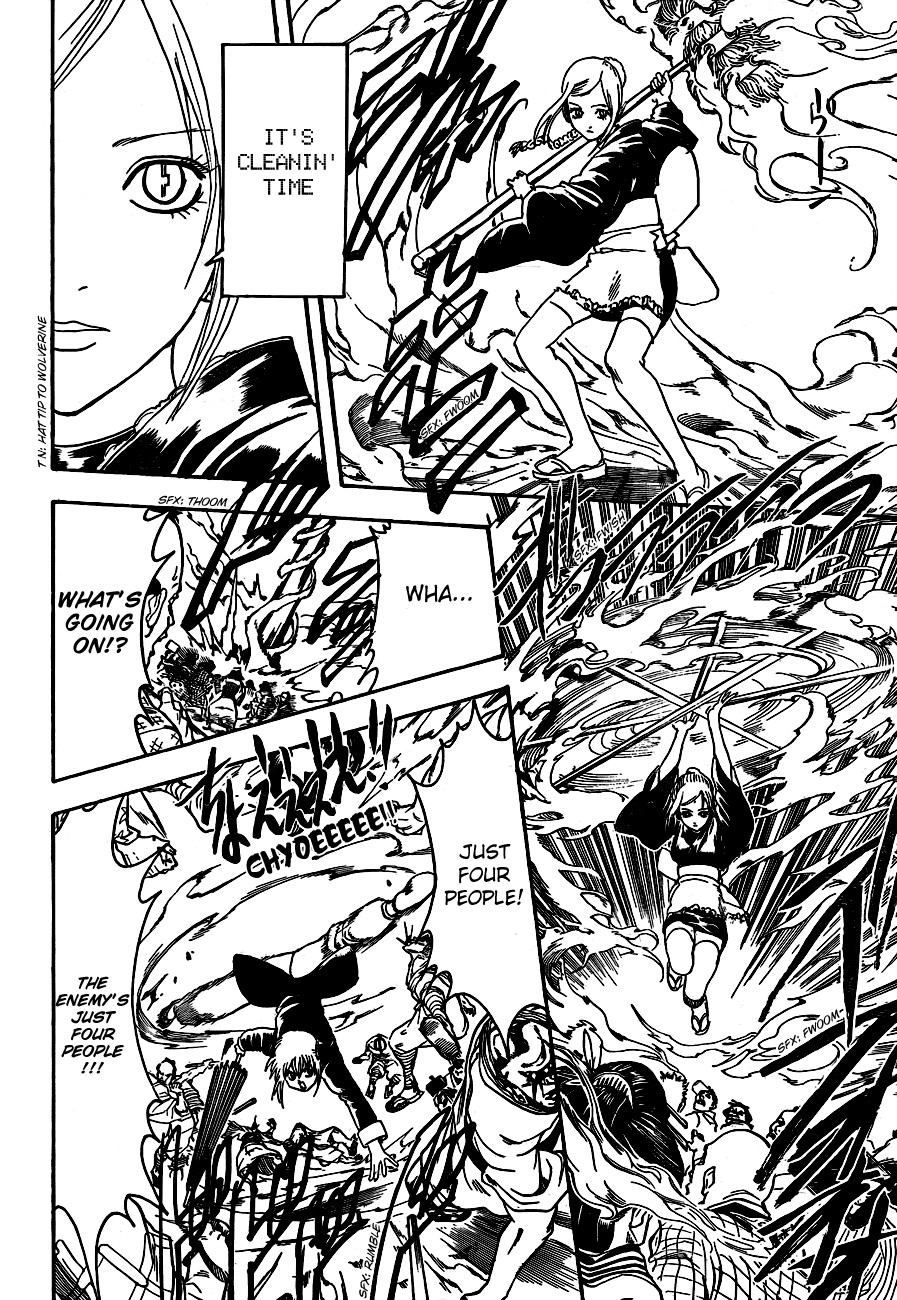 Gintama Chapter, 303 image 010