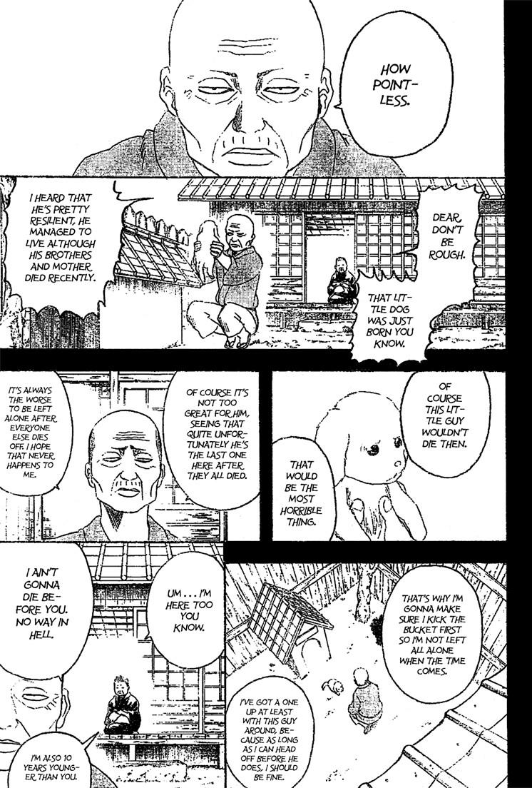Gintama Chapter, 209 image 013